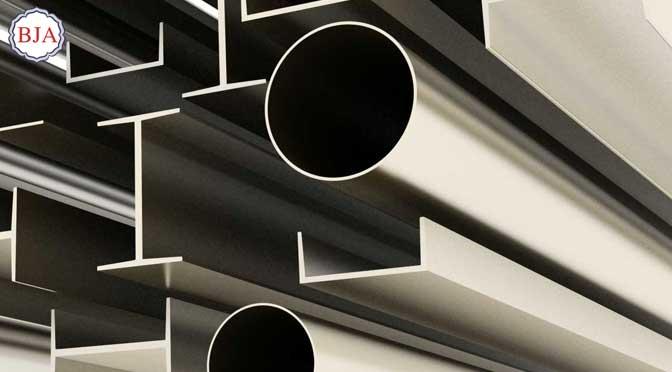 bahan aluminium